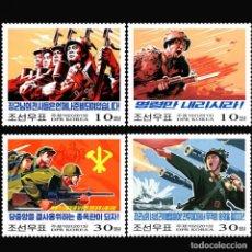 Sellos: DP4859-62 KOREA 2013 MNH GALLERY OF KOREAN ART. Lote 235486130