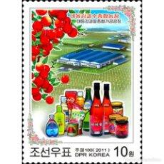 Sellos: DP4759A KOREA 2011 MNH TAEDONGGANG COMBINED FRUIT FARM. Lote 235486210