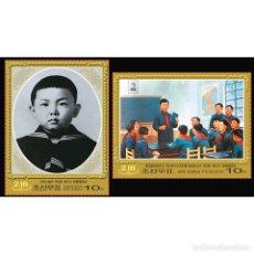 Sellos: DP4851-2 KOREA 2013 MNH KIM JONG IL'S BIRTHDAY. Lote 235486215