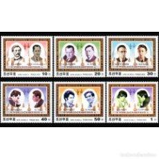 Sellos: DP4091A-F KOREA 2001 MNH WORLD CHESS CHAMPIONS. Lote 235486240