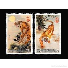 Sellos: DP4673-4 KOREA 2010 MNH TIGERS. Lote 235486255