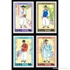 Sellos: DP4094-7 KOREA 2001 MNH NATIONAL COSTUMES. Lote 235486310