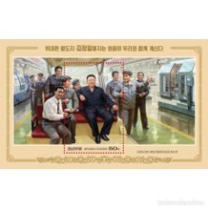 Sellos: DP5099 KOREA 2016 MNH GREAT COMRADE KIM JONG IL WILL ALWAYS BE WITH US. Lote 235486320