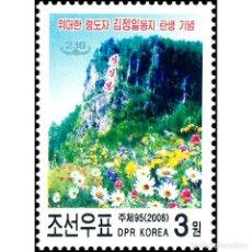 Sellos: DP4433 KOREA 2006 MNH KIM JONG IL'S BIRTHDAY. Lote 235486330