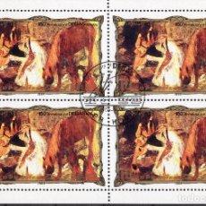 Sellos: COREA NORTE , ,MINI-SHEET, ,1984, MICHEL 2468KB FDC. Lote 235680195