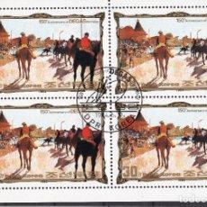 Sellos: COREA NORTE , ,MINI-SHEET, ,1984, MICHEL 2470KB FDC. Lote 235680290