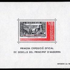 Sellos: ANDORRA FRANCESA , ,SOUVENIR-SHEET, ,1982, MICHEL BL1. Lote 235685430