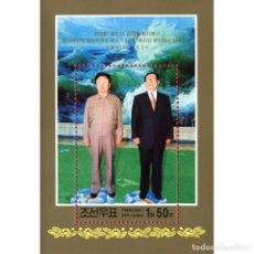 Sellos: DPR4150 KOREA 2001 MNH KIM JONG IL'S MEETING WITH JIANG ZEMIN. Lote 236770455