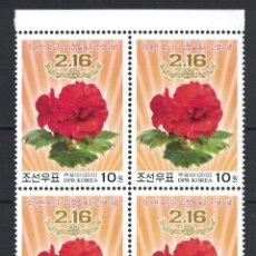 Sellos: DP4790KB KOREA 2001 MNH FLOWERS. Lote 236770745