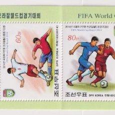 Sellos: DP212BT KOREA 2014 MNH 2014 FIFA WORLD CUP, BRAZIL. Lote 236771585