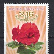 Sellos: DP4790 KOREA 2001 MNH FLOWERS. Lote 236771755