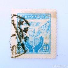 Sellos: SELLO POSTAL COREA DEL SUR 1955, 20 H, RECONSTRUCCIÓN , MANOS, USADO. Lote 241473405
