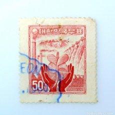 Sellos: SELLO POSTAL COREA DEL SUR 1955, 50 H, RECONSTRUCCIÓN , MANOS, USADO. Lote 241474430