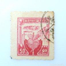 Sellos: SELLO POSTAL COREA DEL SUR 1955, 50 H, RECONSTRUCCIÓN , MANOS, USADO. Lote 241475430