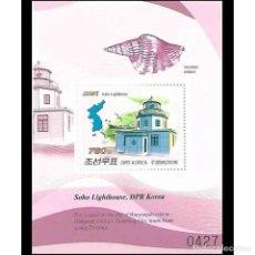 Sellos: 🚩 KOREA 2009 SOHO LIGHTHOUSE AND KOREA MAP MNH - LIGHTHOUSES. Lote 243289965