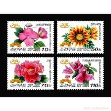 Sellos: 🚩 KOREA 2010 FLOWERS MNH - FLOWERS. Lote 243290030