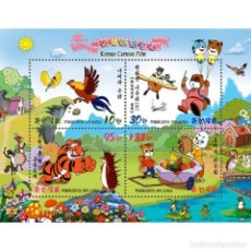 Sellos: 🚩 KOREA 2010 KOREAN CARTOON MNH - ANIMATION. Lote 243290170