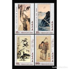 Sellos: 🚩 KOREA 2010 FAMOUS PAINTINGS OF KOREA MNH - PAINTINGS. Lote 243290180