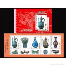 Sellos: 🚩 KOREA 2012 CULTURAL HERITAGE MNH - ART. Lote 243290750