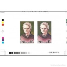 Sellos: 🚩 KOREA 1984 50TH ANNIVERSARY OF THE DEATH OF MARIE CURIE MNH - SCIENTISTS, NOBEL PRIZE LA. Lote 243290840