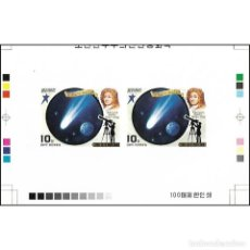 Sellos: 🚩 KOREA 1985 EDMOND HALLEY AND THE OBSERVATION OF HALLEY'S COMET MNH - SPACE, SCIENTISTS,. Lote 243290845
