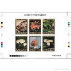 Sellos: 🚩 KOREA 1986 MUSHROOMS AND MINERALS MNH - MINERALS, MUSHROOMS. Lote 243290885