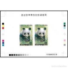 Sellos: 🚩 KOREA 1991 PANDA MNH - THE BEARS, IMPERFORATES. Lote 243290925