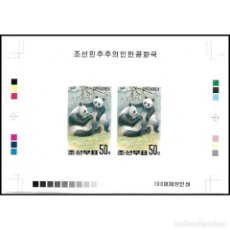 Sellos: 🚩 KOREA 1991 ДВЕ ПАНДЫ MNH - THE BEARS, IMPERFORATES. Lote 243290945
