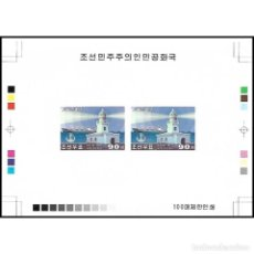 Sellos: 🚩 KOREA 2004 LIGHTHOUSES MNH - LIGHTHOUSES, IMPERFORATES. Lote 243290960