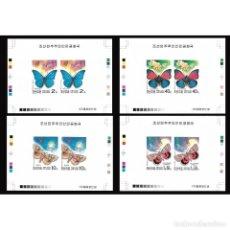 Sellos: 🚩 KOREA 2002 BUTTERFLIES MNH - BUTTERFLIES, IMPERFORATES. Lote 243290965