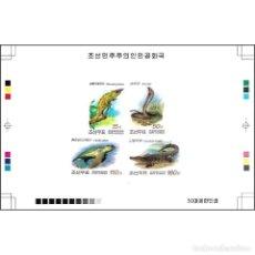 Sellos: 🚩 KOREA 2009 REPTILES MNH - REPTILES. Lote 243290990
