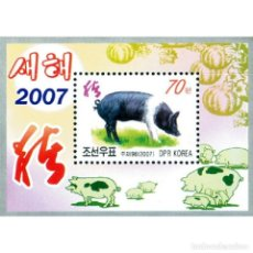Sellos: 🚩 KOREA 2007 NEW YEAR STAMPS - YEAR OF THE PIG MNH - NEW YEAR, PIGS. Lote 244632755