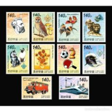 Sellos: 🚩 KOREA 2006 BELGICA 2006 EXHIBITION OF YOUTH BRANDS MNH - PHILATELIC EXHIBITIONS. Lote 244632880