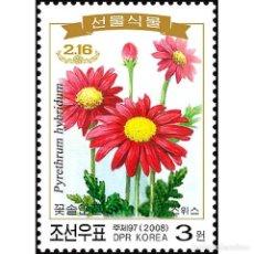 Sellos: 🚩 KOREA 2008 FLOWERS MNH - FLOWERS. Lote 244743350