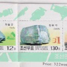 Sellos: 🚩 KOREA 2002 MINERALS MNH - MINERALS. Lote 244754455