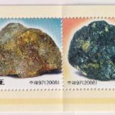 Sellos: 🚩 KOREA 2008 MINERALS MNH - MINERALS, MINERALS. Lote 244754475