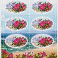 Sellos: 🚩 KOREA 2020 SWEET ROSEHIP MNH - FLOWERS. Lote 244754735