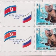 Sellos: 🚩 KOREA 2005 JOINT ISSUE OF THE DPRK AND THE RUSSIAN FEDERATION MNH - FAUNA, TIGERS. Lote 244754805