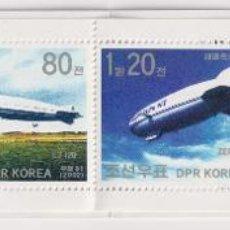 Sellos: 🚩 KOREA 2002 СТОЛЕТИЕ ПЕРВОГО ДИРИЖАБЛЯ ZEPPELIN MNH - AIRSHIPS. Lote 244754910