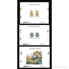 Sellos: 🚩 KOREA 2000 MONKEY MNH - MONKEYS, IMPERFORATES. Lote 244889300