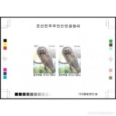 Sellos: 🚩 KOREA 2003 OWLS MNH - OWLS. Lote 244889440