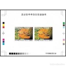 Sellos: 🚩 KOREA 2003 MUSHROOMS MNH - MUSHROOMS, IMPERFORATES. Lote 244889460