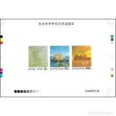 Sellos: 🚩 KOREA 2004 MIND GAMES MNH - BIRDS, NATURE, IMPERFORATES. Lote 244889515