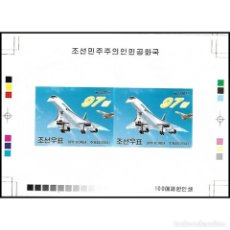 Sellos: 🚩 KOREA 2004 AIRCRAFT MNH - AIRCRAFT, IMPERFORATES. Lote 244889540