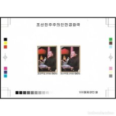 Sellos: 🚩 KOREA 2004 100TH ANNIVERSARY OF THE BIRTH OF DENG XIAOPING MNH - POLITICIANS, IMPERFORAT. Lote 244889580