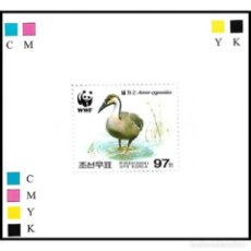 Sellos: 🚩 KOREA 2004 ГУСИ MNH - DUCKS. Lote 244889605