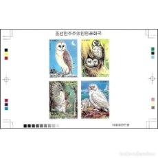 Sellos: 🚩 KOREA 2006 OWLS MNH - OWLS. Lote 244889650