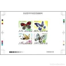 Sellos: 🚩 KOREA 2007 BUTTERFLIES MNH - BUTTERFLIES. Lote 244889670