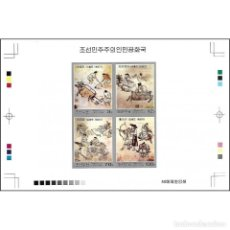 Sellos: 🚩 KOREA 2007 KOREAN FAMOUS PAINTINGS MNH - PAINTINGS, IMPERFORATES. Lote 244889715