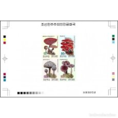 Sellos: 🚩 KOREA 2008 MUSHROOMS MNH - MUSHROOMS, IMPERFORATES. Lote 244889740